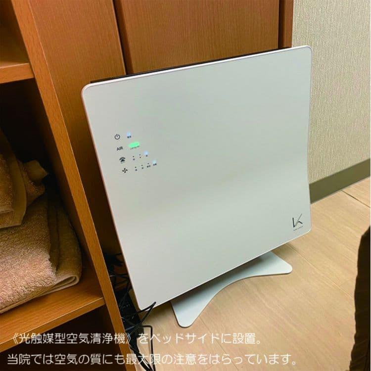 光触媒型空気清浄機をベッドサイドに設置